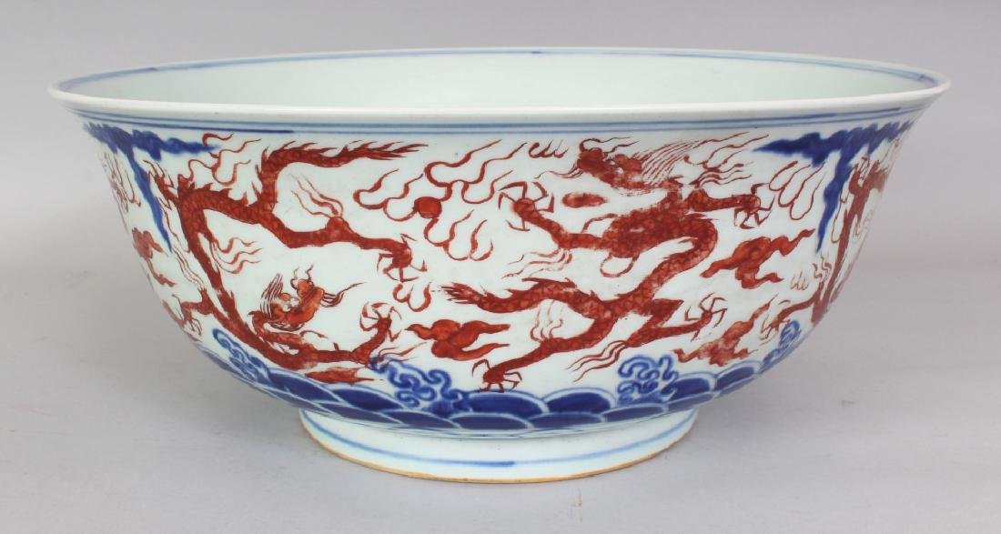 A LARGE CHINESE MING STYLE IRON-RED & UNDERGLAZE-BLUE