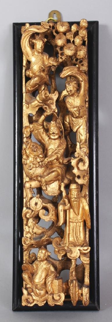 A 19TH/20TH CENTURY CHINESE PIERCED & RELIEF CARVED