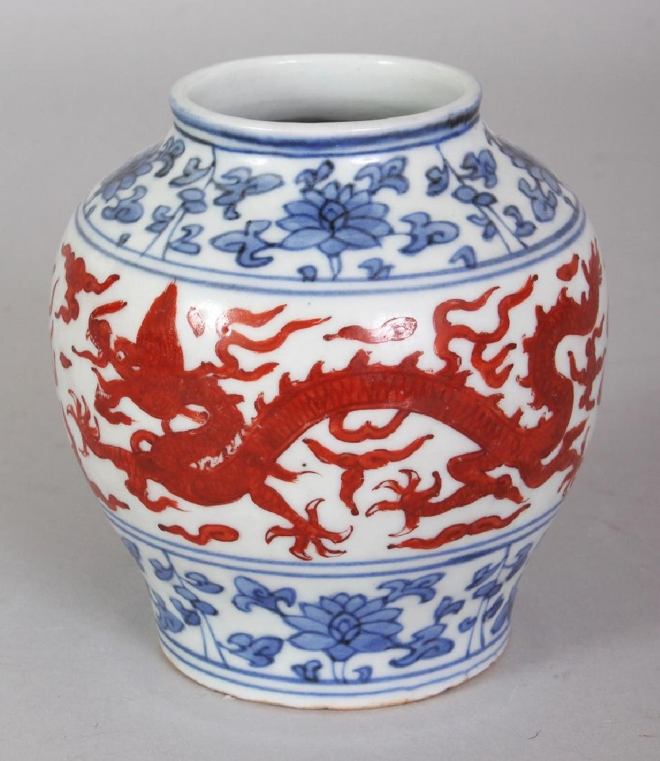 A SMALL CHINESE MING STYLE IRON-RED & UNDERGLAZE-BLUE