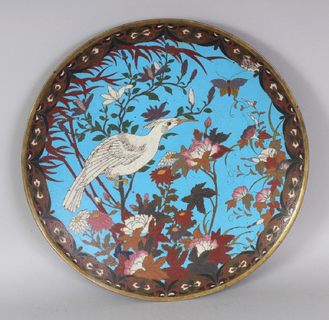 A JAPANESE MEIJI PERIOD CLOISONNE DISH, decorated with