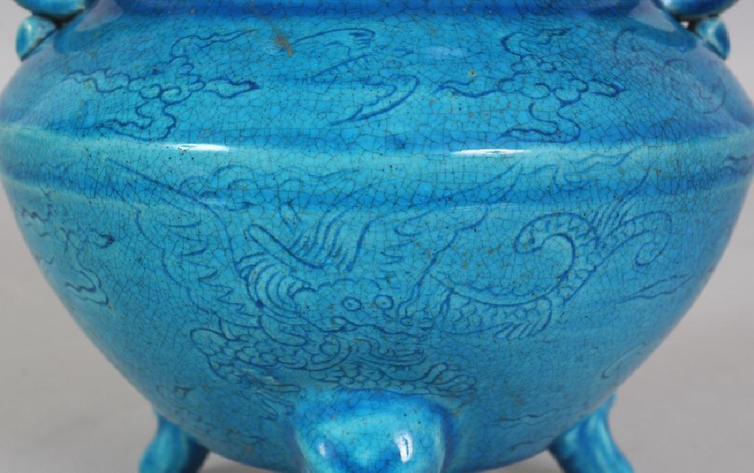 A CHINESE MING STYLE TURQUOISE GLAZED & UNDERGLAZE - 5