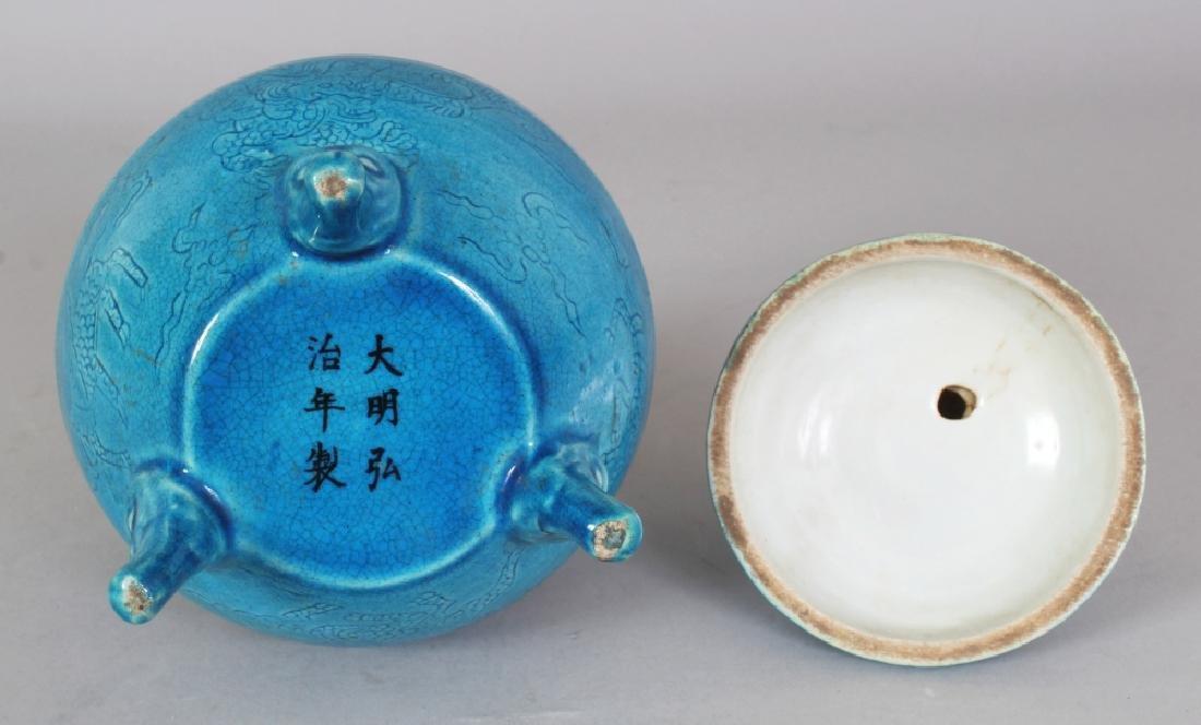 A CHINESE MING STYLE TURQUOISE GLAZED & UNDERGLAZE - 9