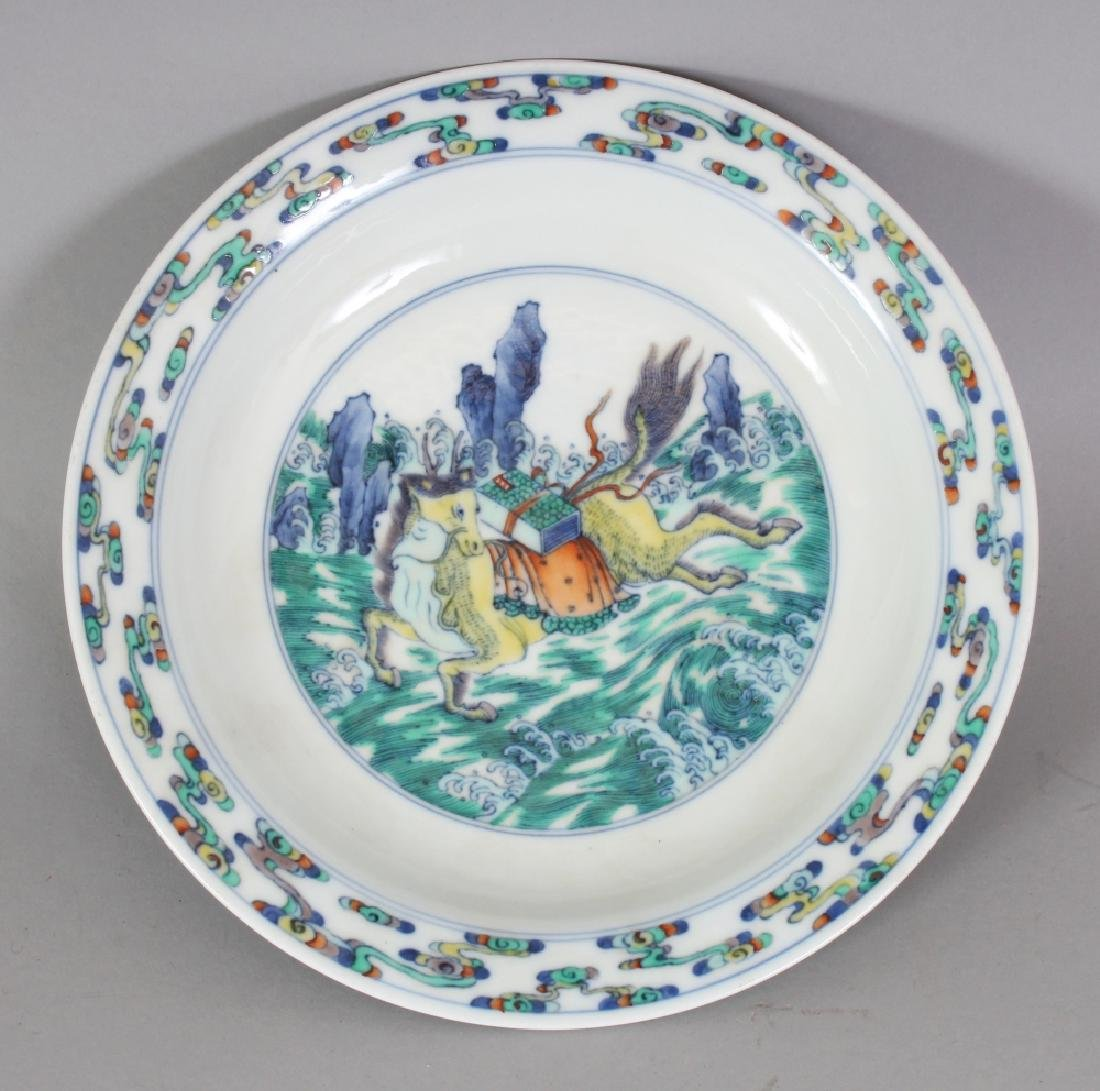 A CHINESE DOUCAI PORCELAIN DISH, decorated with a