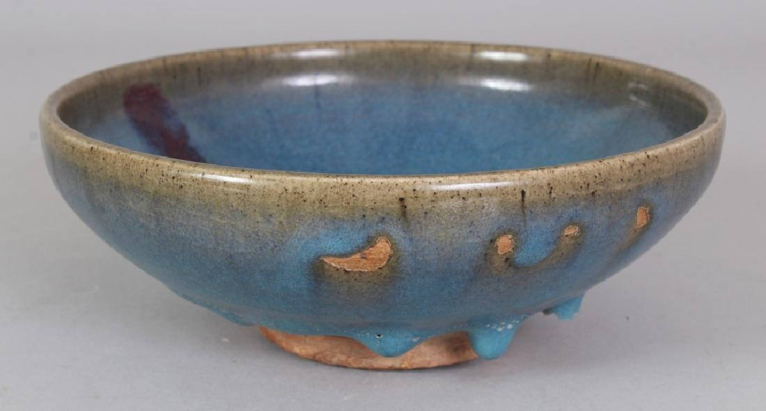 A CHINESE JUN WARE PURPLE SPLASH CERAMIC BOWL, the base