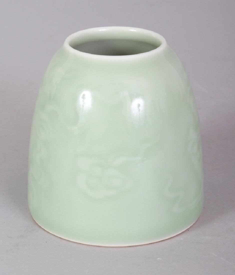 A CHINESE CELADON BEEHIVE FORM PORCELAIN WATER POT,
