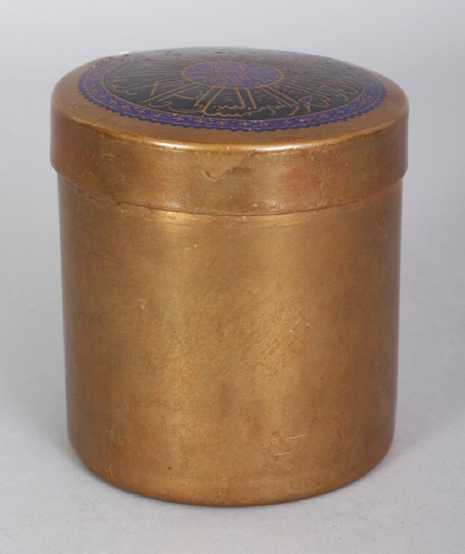 A PERSIAN CYLINDRICAL METAL BOX WITH ENAMEL DECORATED