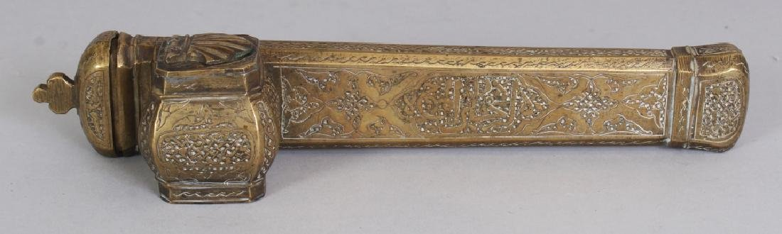 A 19TH/20TH CENTURY PERSIAN ENGRAVED BRONZE ALLOY
