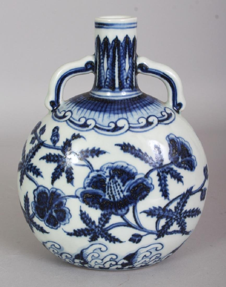 A SMALL CHINESE MING STYLE BLUE & WHITE PORCELAIN MOON