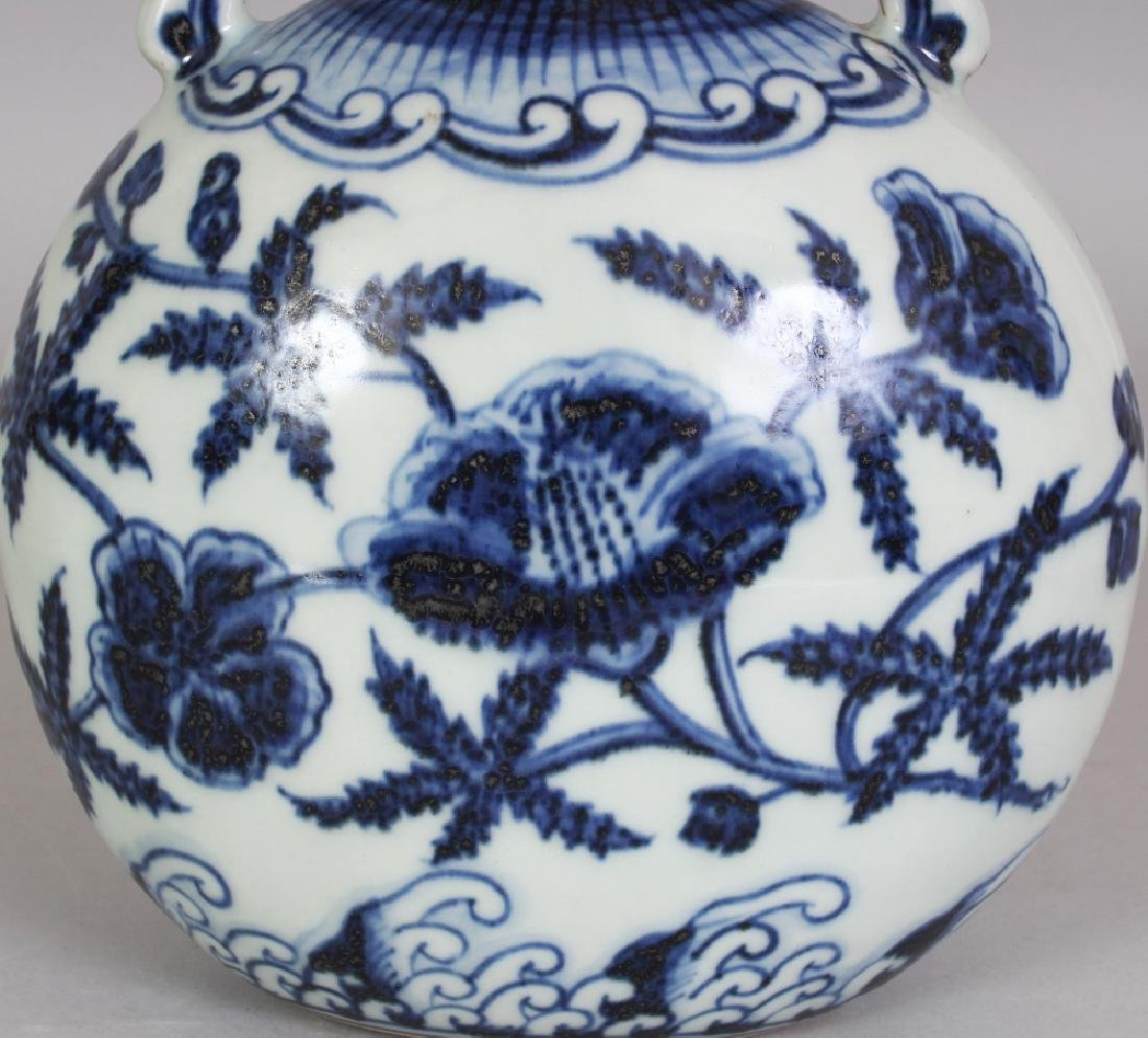 A SMALL CHINESE MING STYLE BLUE & WHITE PORCELAIN MOON - 3