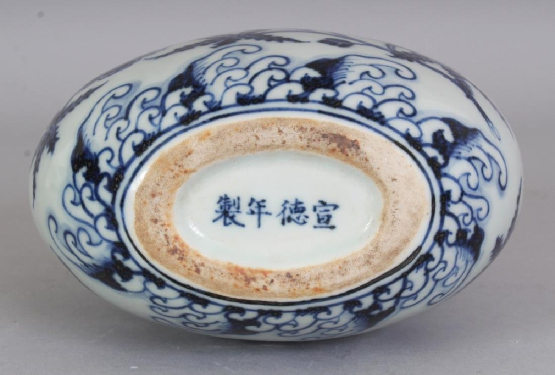 A SMALL CHINESE MING STYLE BLUE & WHITE PORCELAIN MOON - 6