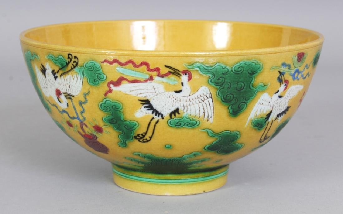 A CHINESE YELLOW GROUND ENAMELLED PORCELAIN STORKS