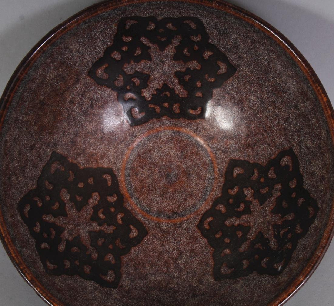 A CHINESE SONG STYLE PAPERCUT DECORATED CERAMIC BOWL, - 4