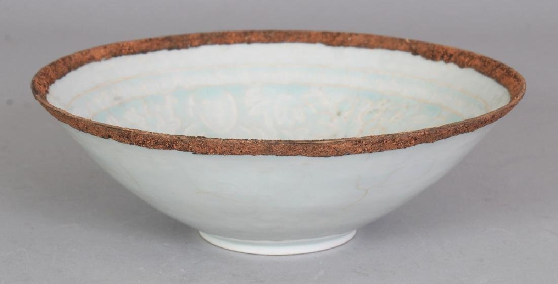 A CHINESE SONG STYLE QINGBAI PORCELAIN BOWL, the