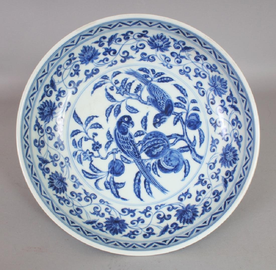 A CHINESE MING STYLE BLUE & WHITE PORCELAIN STEM BOWL, - 3