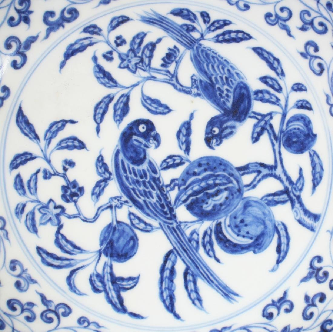 A CHINESE MING STYLE BLUE & WHITE PORCELAIN STEM BOWL, - 4