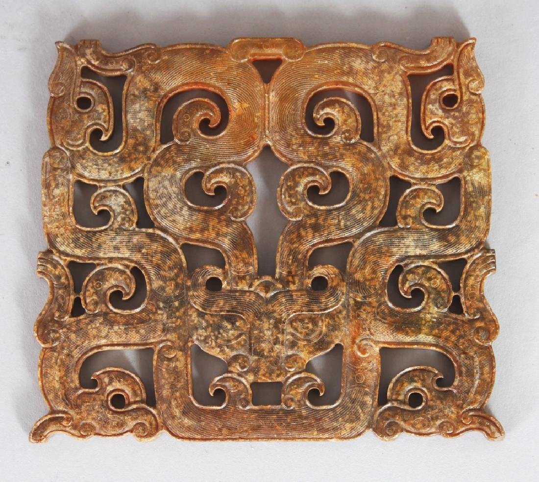 A CHINESE HAN STYLE PIERCED RECTANGULAR JADE CARVING,