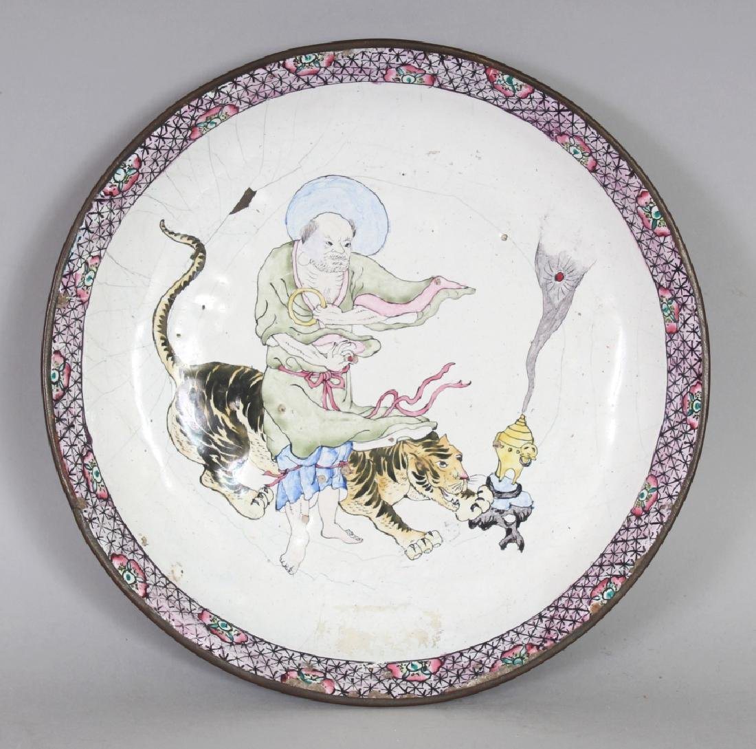 AN EARLY 20TH CENTURY CHINESE CANTON ENAMEL SAUCER