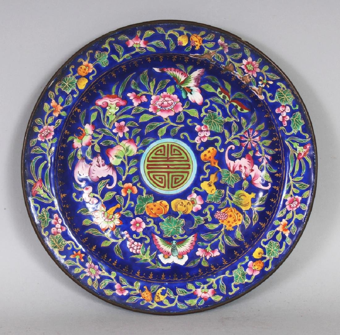 A 19TH CENTURY CHINESE BLUE GROUND CANTON ENAMEL DISH,