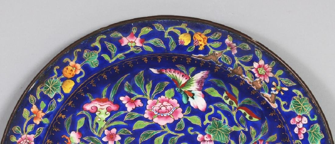 A 19TH CENTURY CHINESE BLUE GROUND CANTON ENAMEL DISH, - 3
