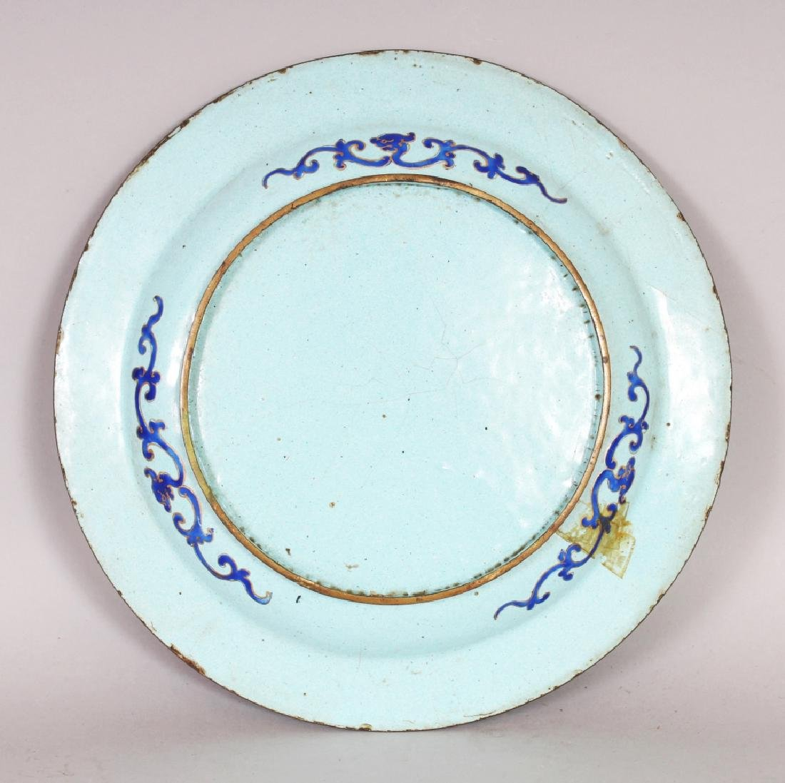 A 19TH CENTURY CHINESE BLUE GROUND CANTON ENAMEL DISH, - 4