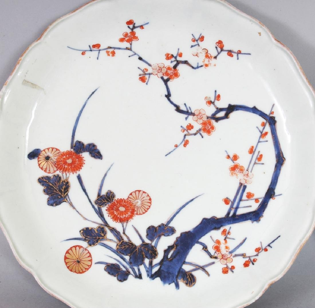 A PAIR OF 18TH CENTURY JAPANESE IMARI PORCELAIN DISHES, - 2