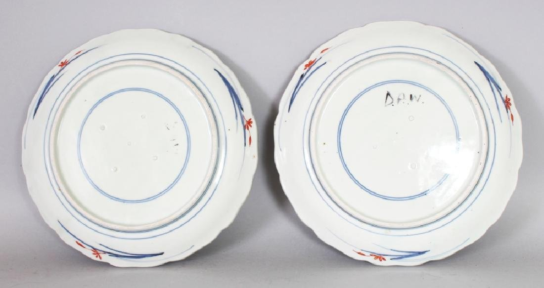 A PAIR OF 18TH CENTURY JAPANESE IMARI PORCELAIN DISHES, - 3