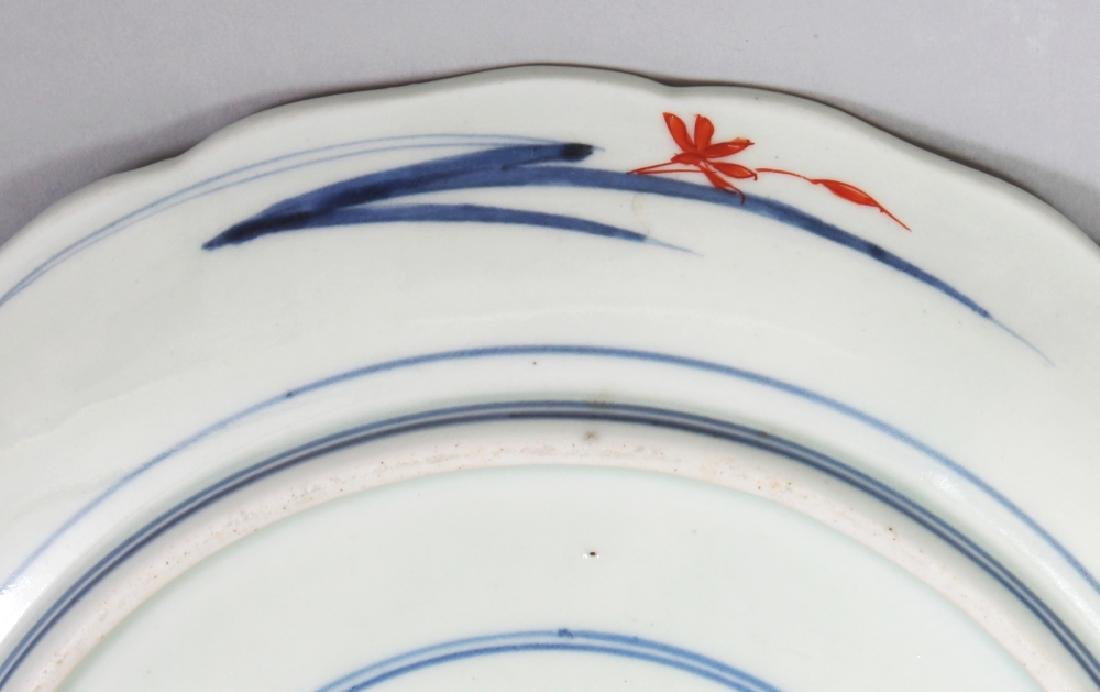 A PAIR OF 18TH CENTURY JAPANESE IMARI PORCELAIN DISHES, - 4