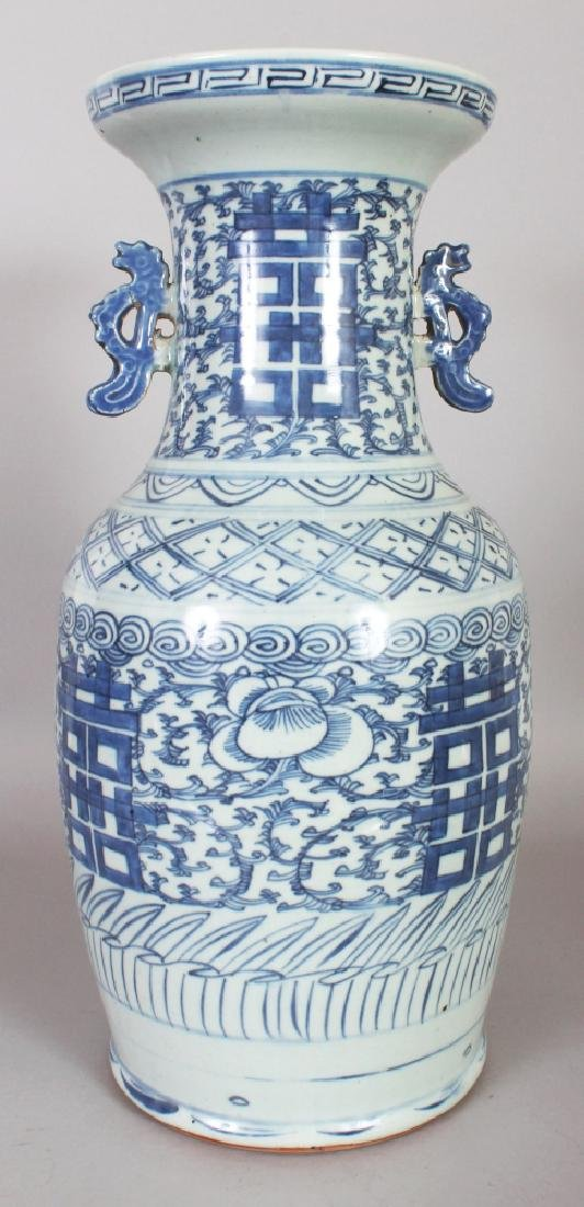 A LARGE 19TH/20TH CENTURY BLUE & WHITE DOUBLE HAPPINESS