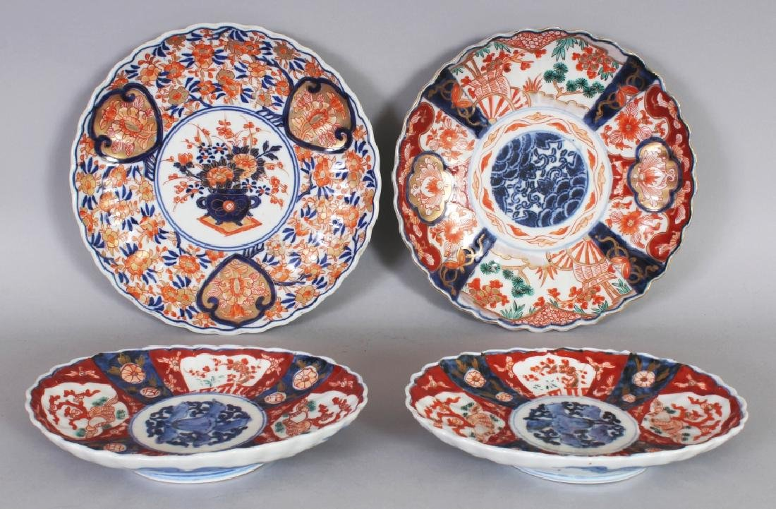 A GROUP OF FOUR EARLY 20TH CENTURY JAPANESE IMARI