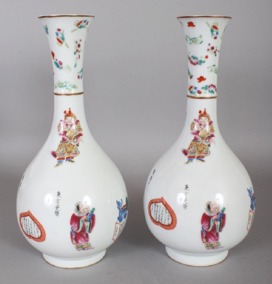 A PAIR OF CHINESE FAMILLE ROSE PORCELAIN BOTTLE VASES,