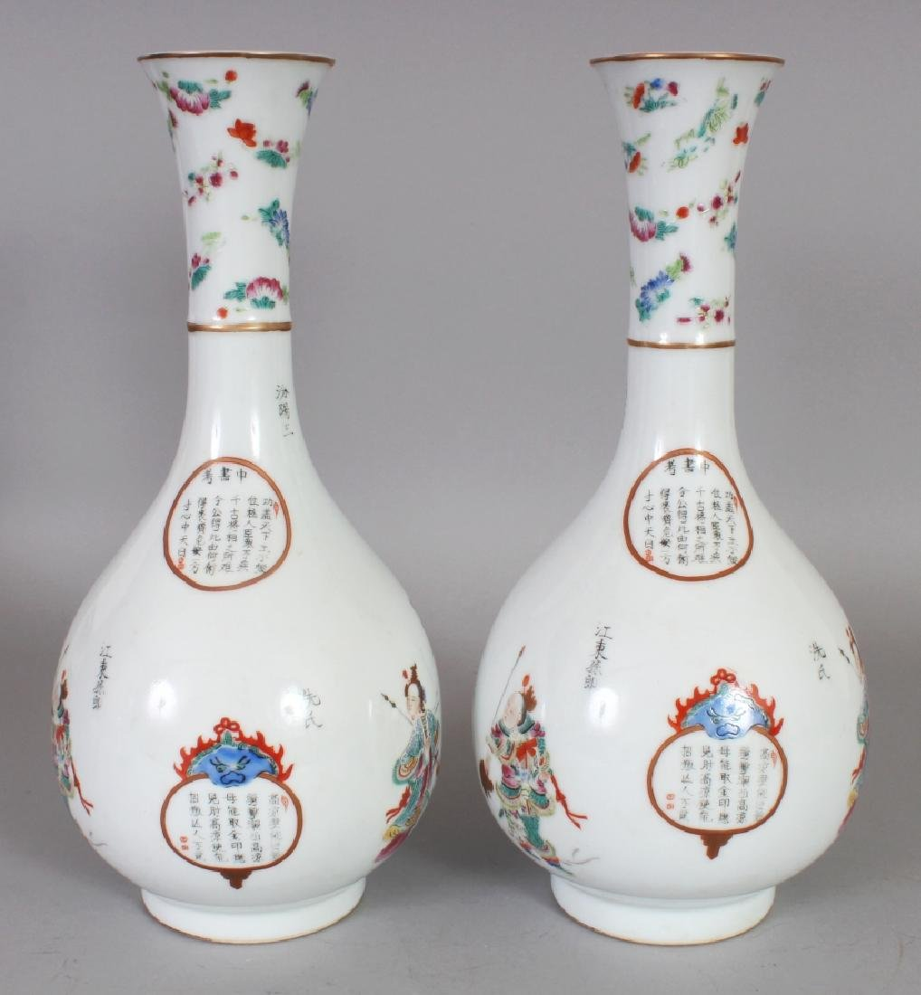 A PAIR OF CHINESE FAMILLE ROSE PORCELAIN BOTTLE VASES, - 3