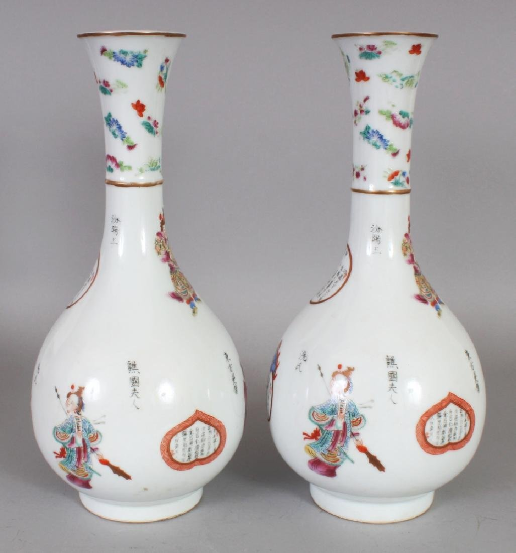A PAIR OF CHINESE FAMILLE ROSE PORCELAIN BOTTLE VASES, - 4