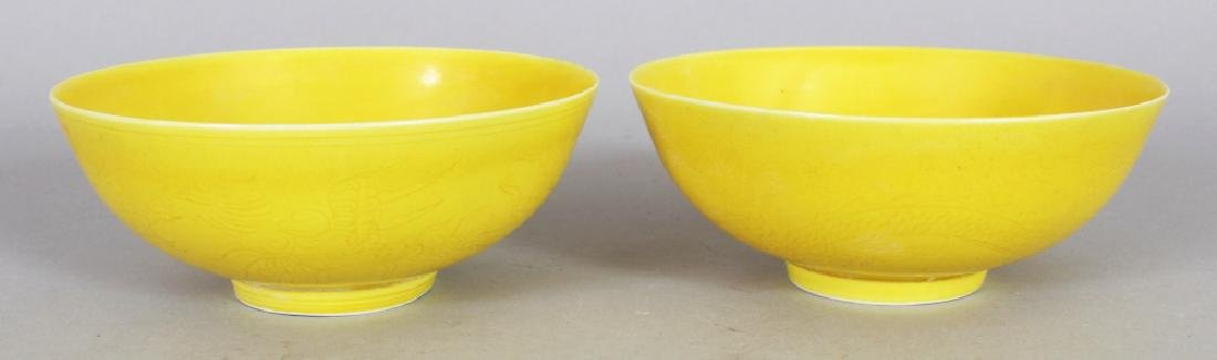 A PAIR OF CHINESE MING STYLE YELLOW UNDERGLAZE