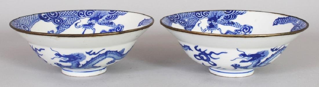 A PAIR OF EARLY/MID 20TH CENTURY JAPANESE TRANSFER