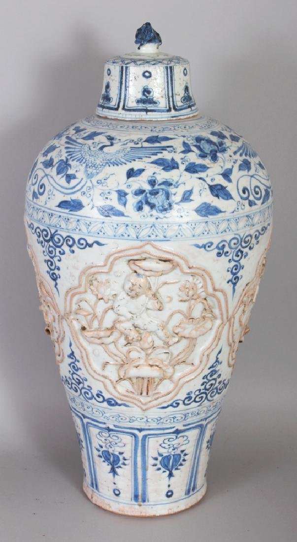 A LARGE CHINESE YUAN STYLE PORCELAIN VASE & COVER, the