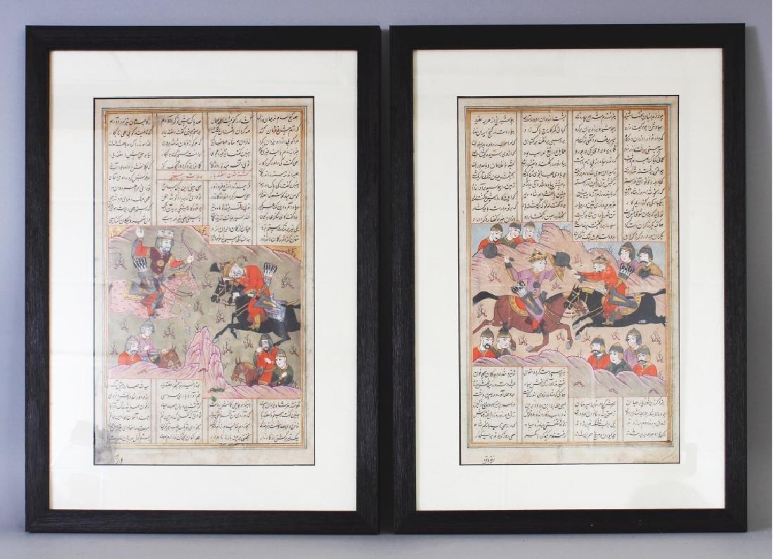 A PAIR OF 20TH CENTURY FRAMED PERSIAN ILLUMINATED