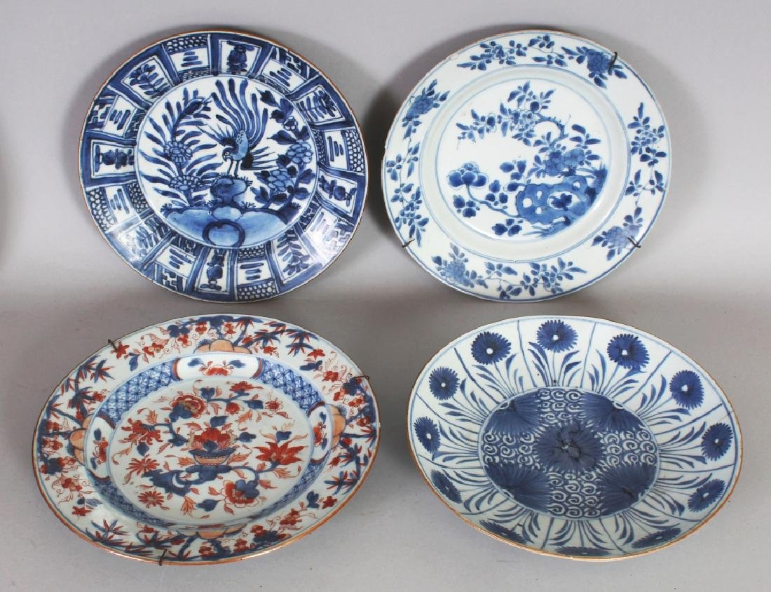 A GROUP OF FOUR 17TH & 18TH CENTURY CHINESE PLATES, the