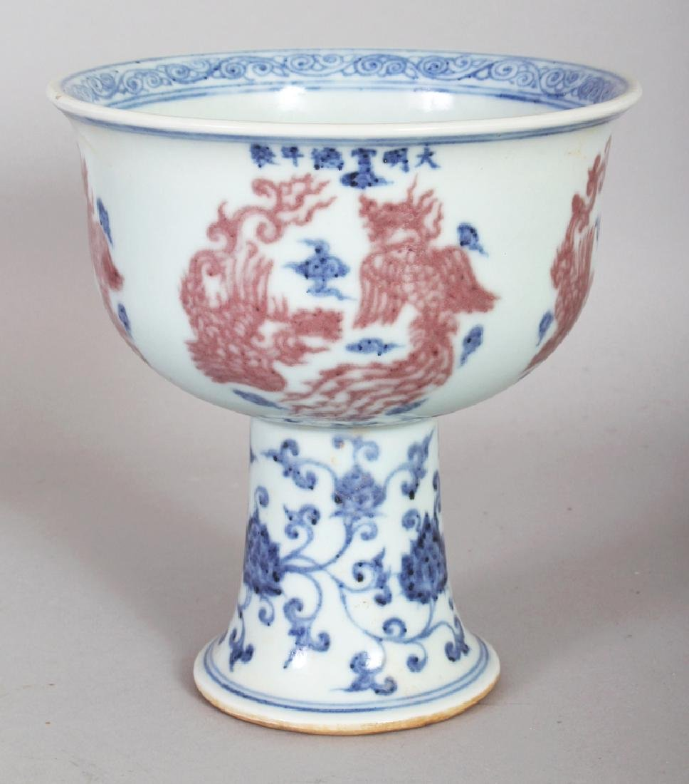 A CHINESE MING STYLE COPPER-RED & UNDERGLAZE-BLUE
