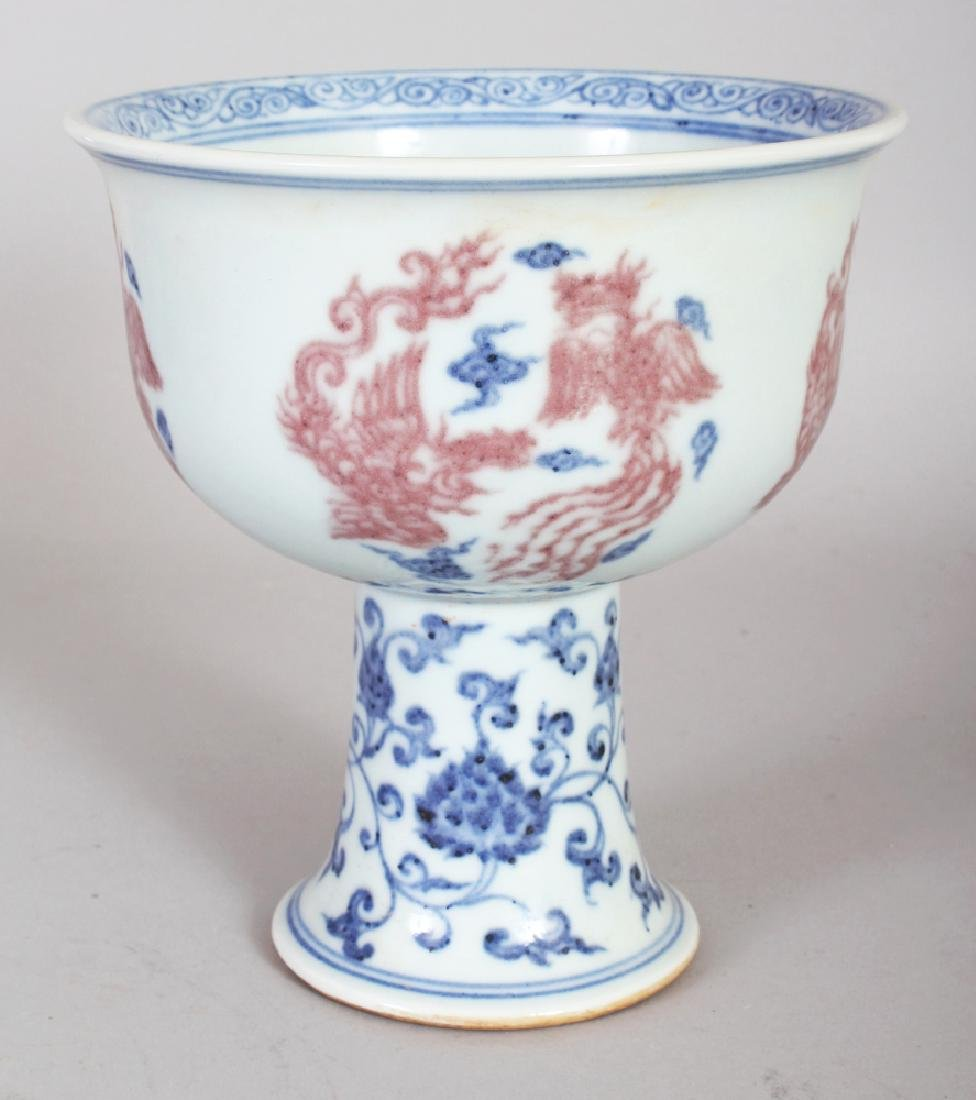 A CHINESE MING STYLE COPPER-RED & UNDERGLAZE-BLUE - 2