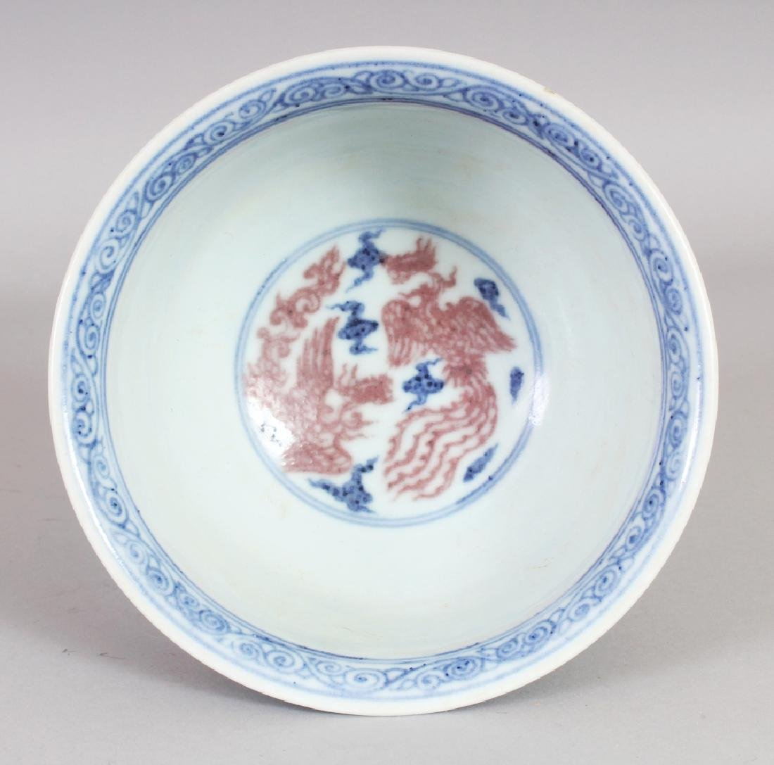 A CHINESE MING STYLE COPPER-RED & UNDERGLAZE-BLUE - 5