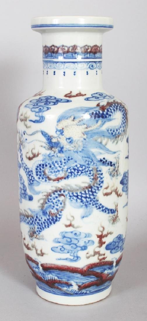 A CHINESE COPPER RED & UNDERGLAZE BLUE PORCELAIN