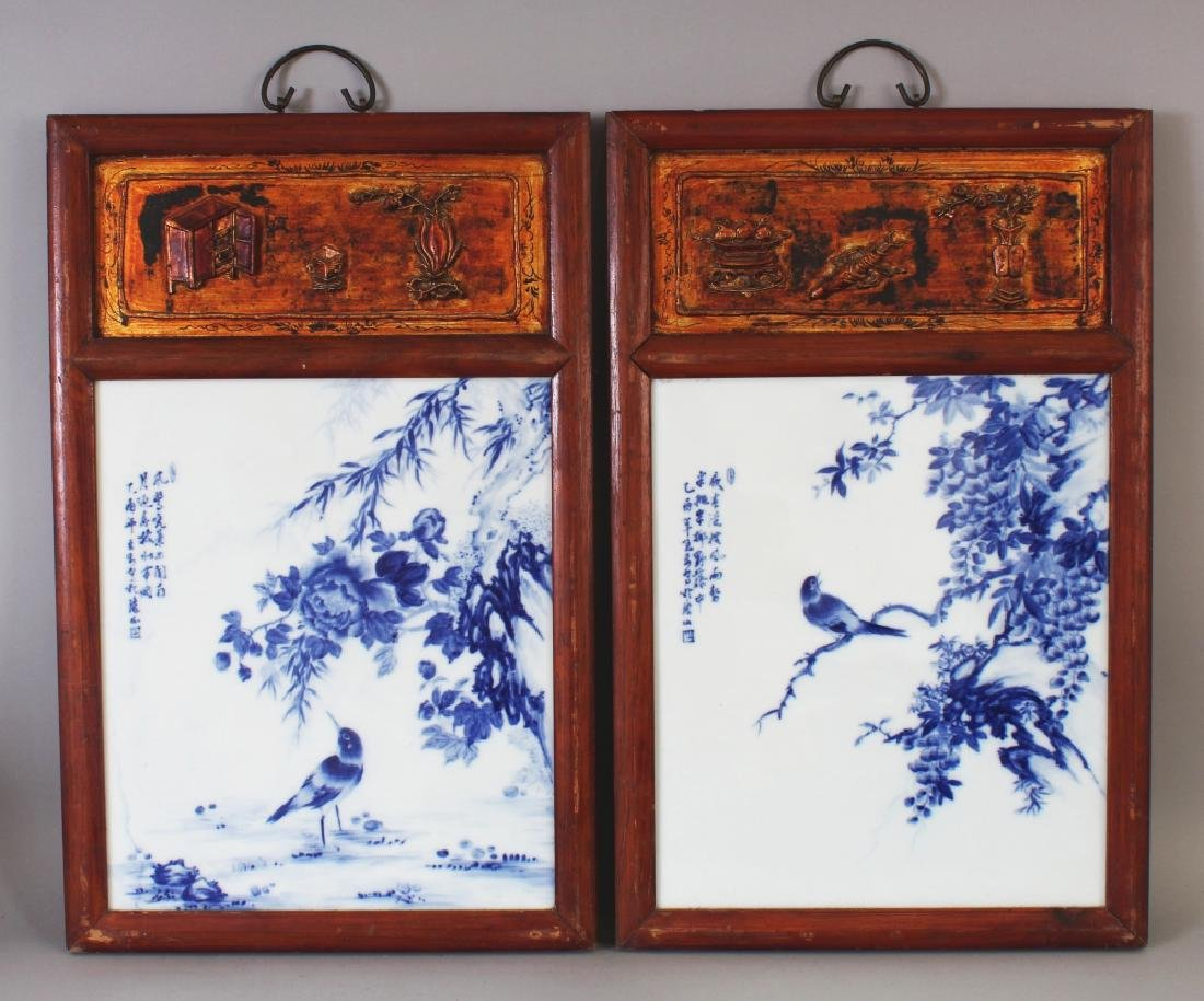 A PAIR OF CHINESE REPUBLIC STYLE WOOD FRAMED BLUE &