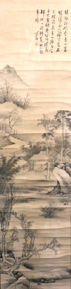 ANOTHER CHINESE HANGING SCROLL PICTURE, depicting a