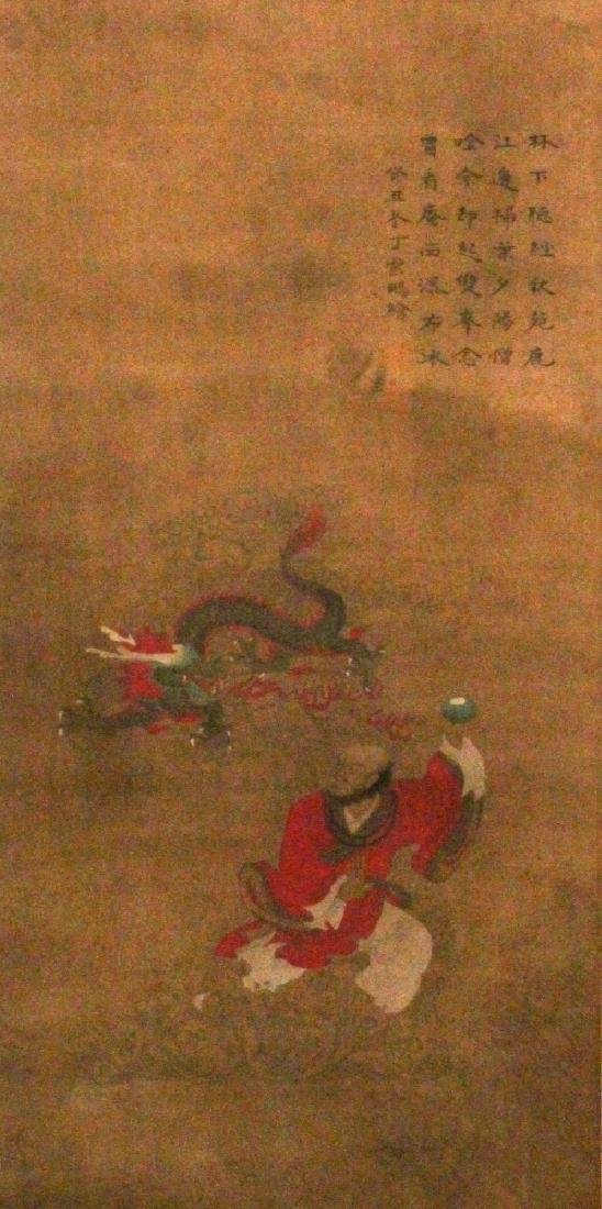 ANOTHER CHINESE HANGING SCROLL PICTURE, depicting an