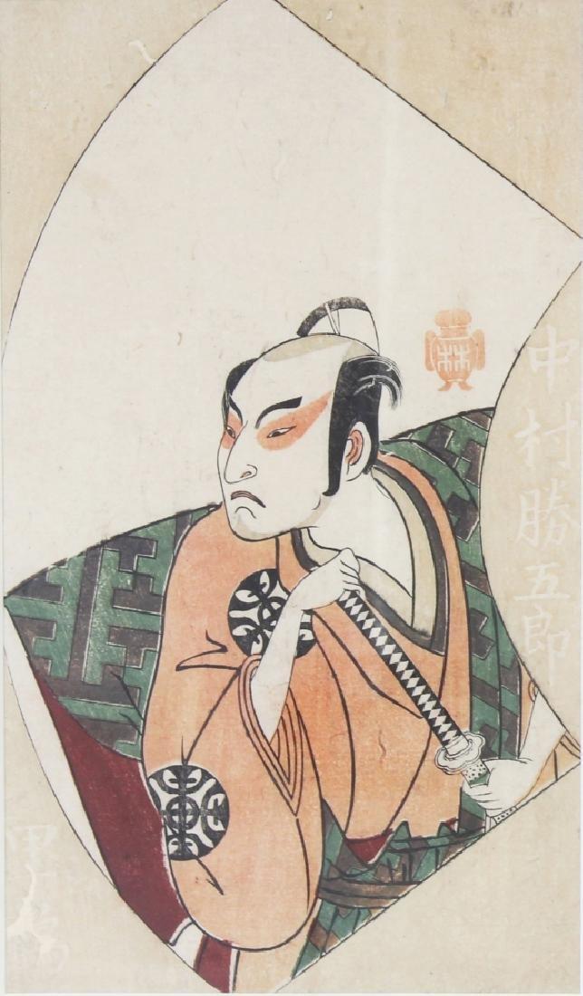 AN 18TH CENTURY FRAMED KABUKI WOODBLOCK FAN PRINT BY