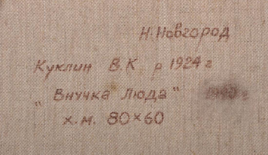 Vassili Constantinovitch Kouklin (1924-1994) Russian. - 4