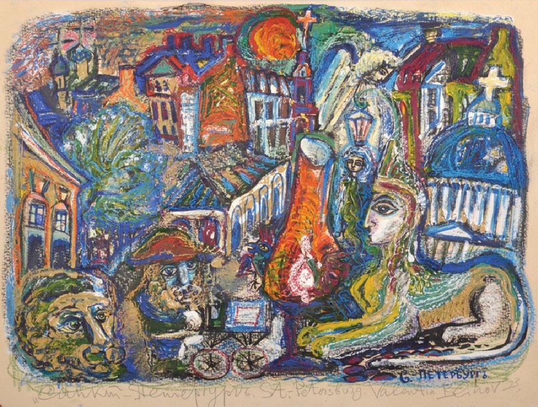 Valentin Blinov (1944-    ) Russian. St Petersburg,