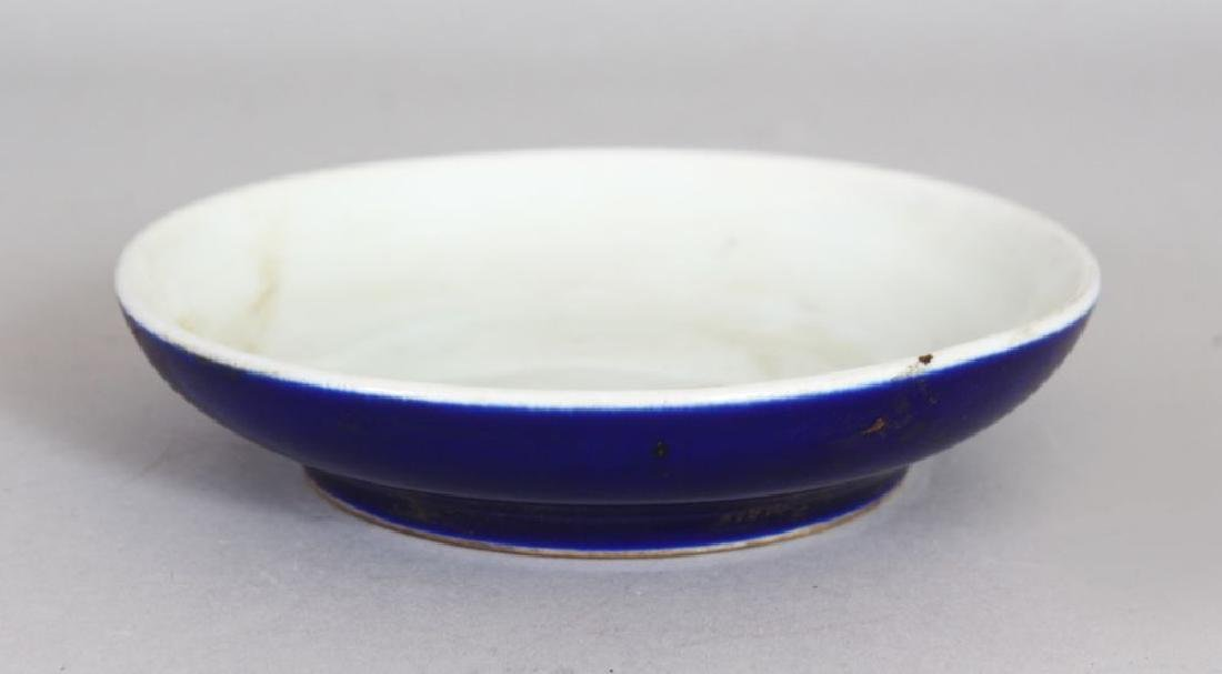 A CHINESE PORCELAIN SHALLOW BOWL OR BRUSH WASHER. with