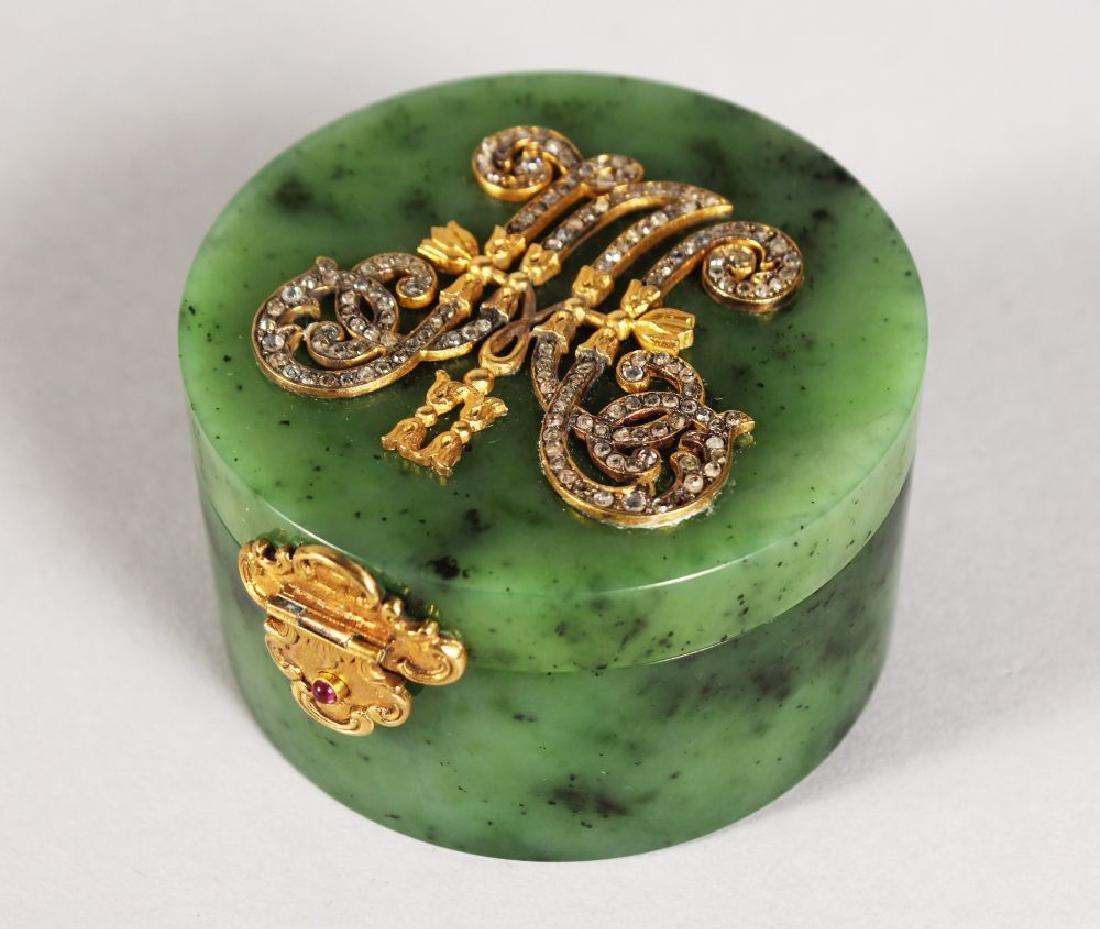 A RARE RUSSIAN FABERGE STYLE GREEN JADE CIRCULAR BOX