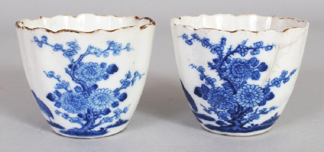 A PAIR OF 18TH CENTURY CHINESE BLUE & WHITE SOFT PASTE
